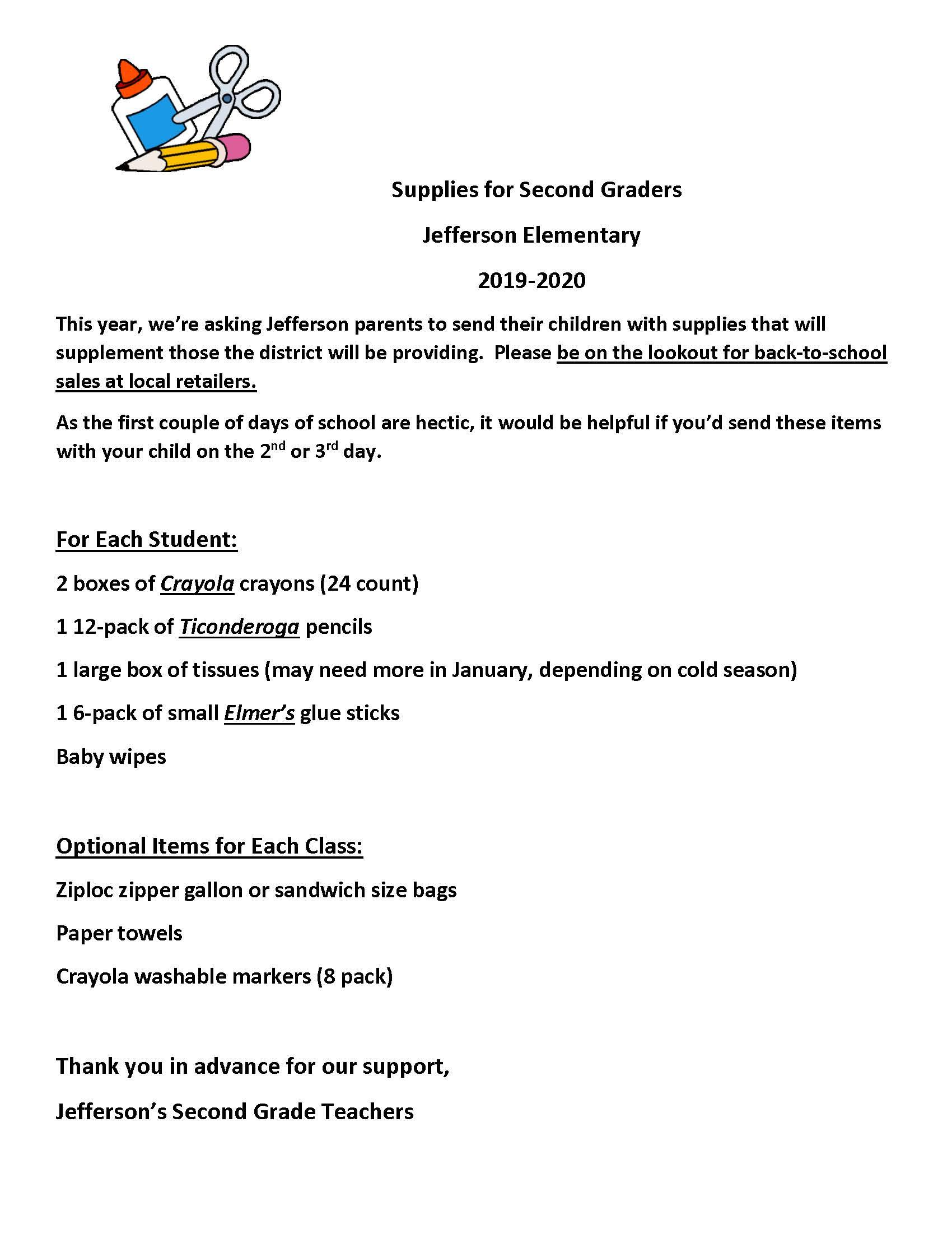 School Supply Lists / Second Grade Supply List